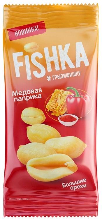"Арахис ""Fishka"" со вкусом медовой паприки 50гр"