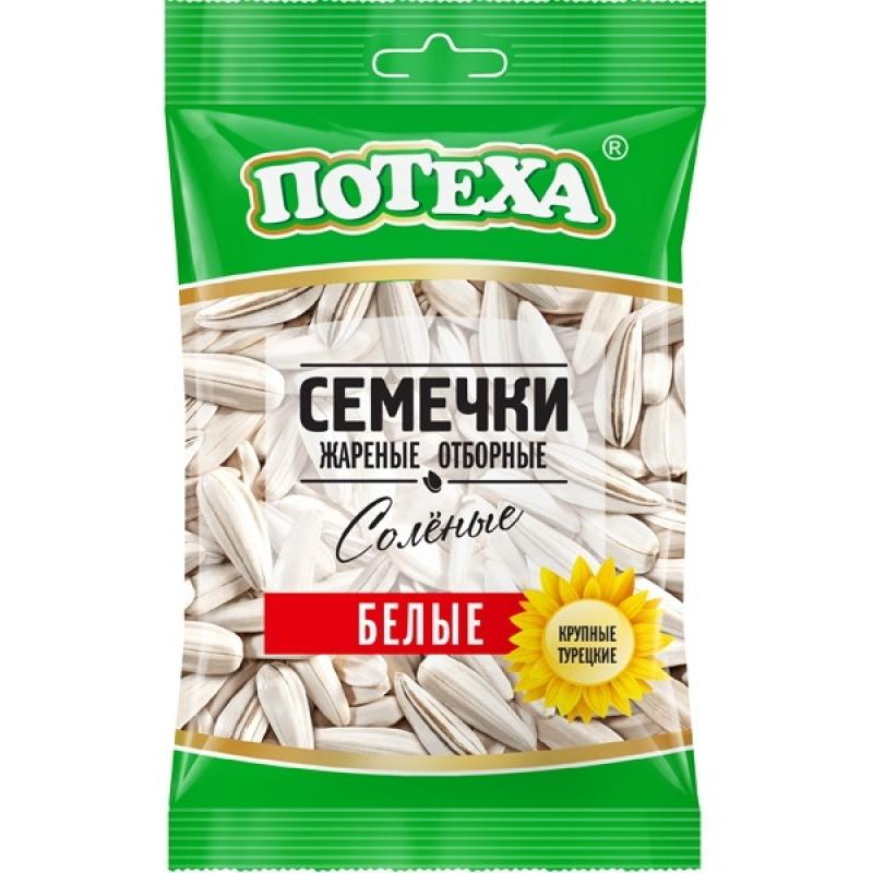 БЕЛЫЕ семечки с солью «Потеха», 50 г
