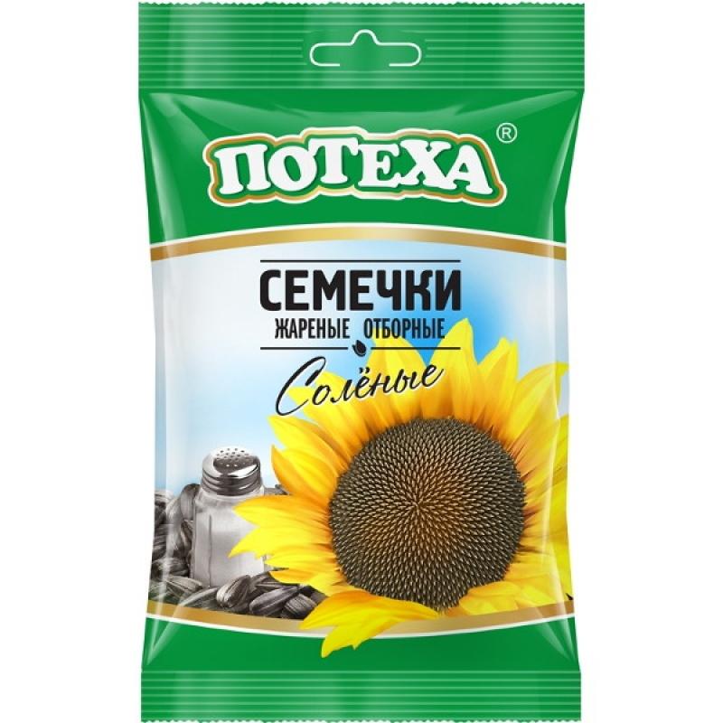 ЧЁРНЫЕ семечки с солью «Потеха», 80 г