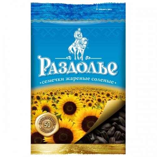 ЧЁРНЫЕ соленые семечки «Раздолье», 50 г
