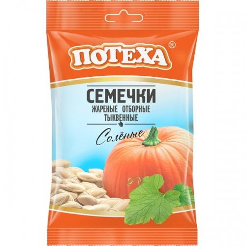 ТЫКВЕННЫЕ семечки с солью «Потеха», 40 г