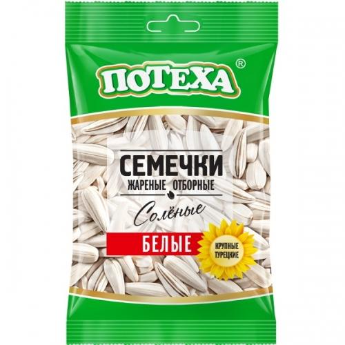 БЕЛЫЕ семечки с солью «Потеха», 100 г